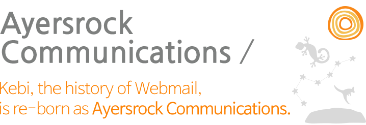 Kebi, the history of webmail, is re-born as Ayersrock Communications.